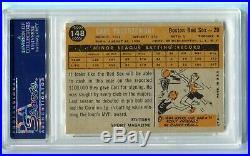 1960 Topps Carl Yastrzemski Rookie Star #148 PSA 4.5 VG-EX+ (HOF) B24223010
